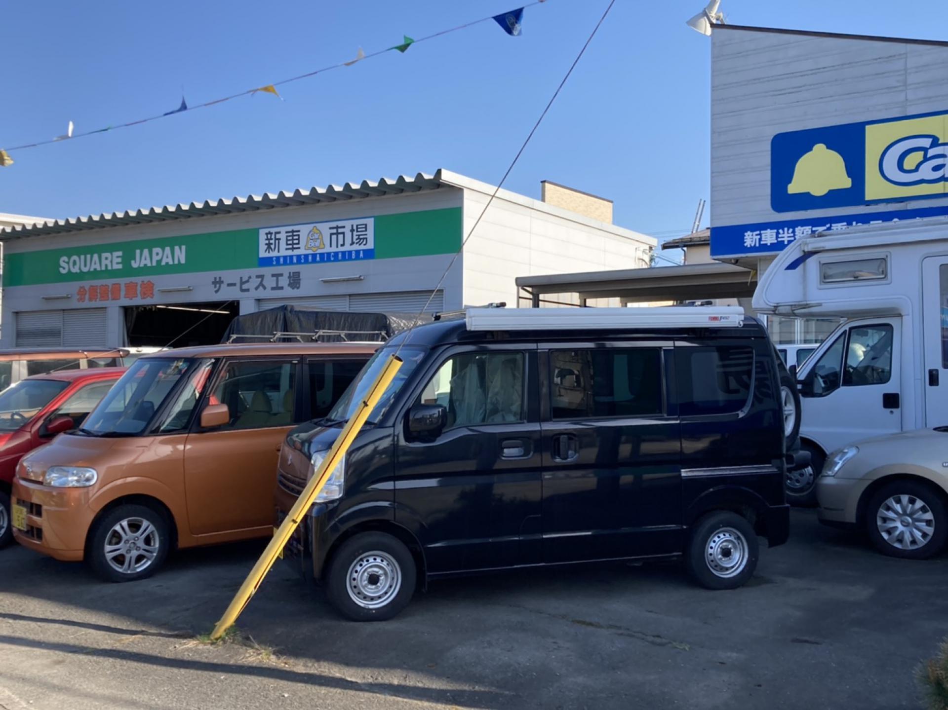 (株)スクエアジャパン 新車市場 山形南館店