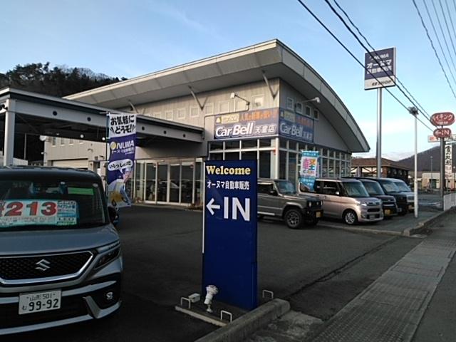 (株)オーヌマ自動車販売 新車市場天童店