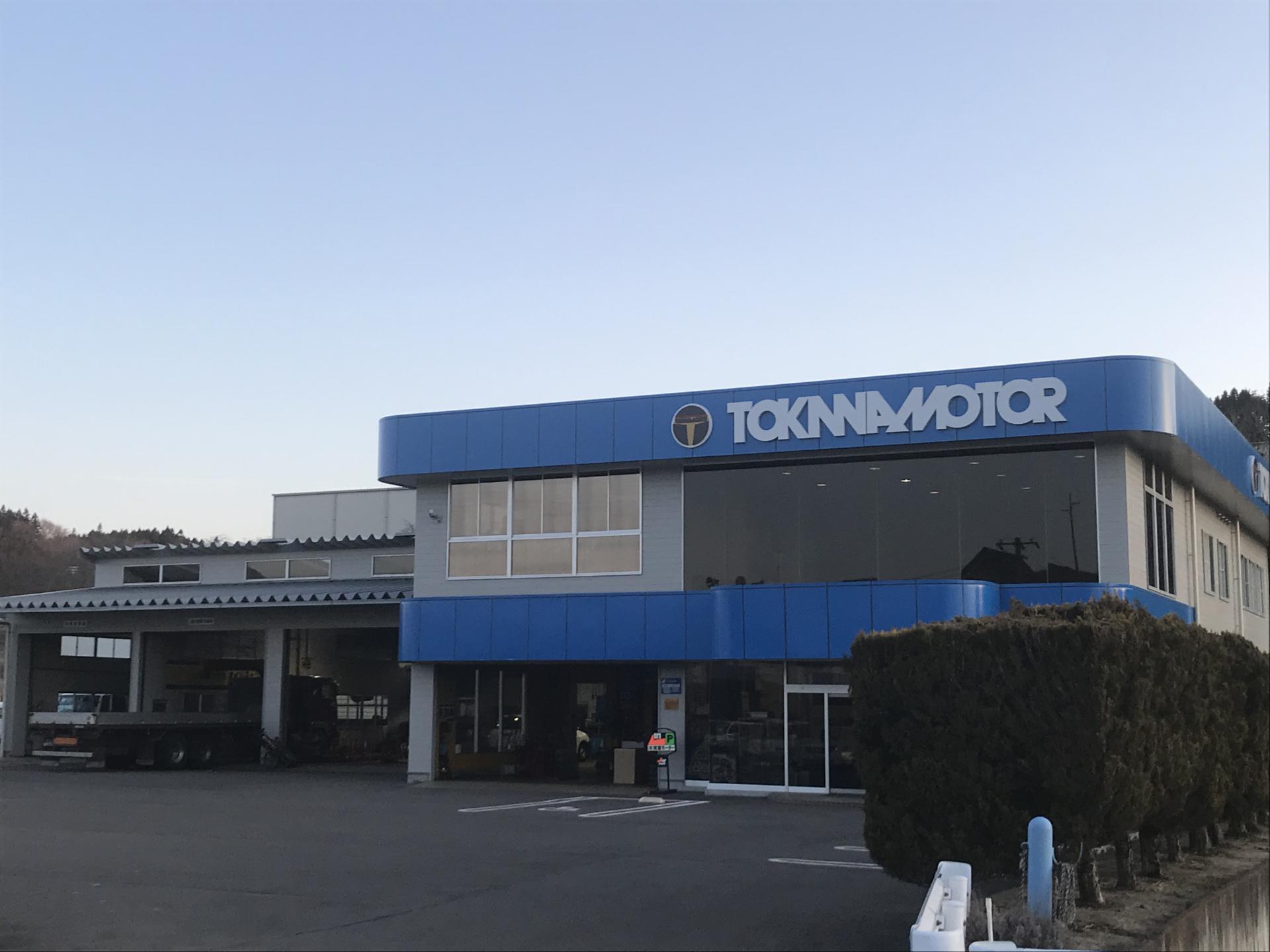 (有)常葉モーター 新車市場 田村店