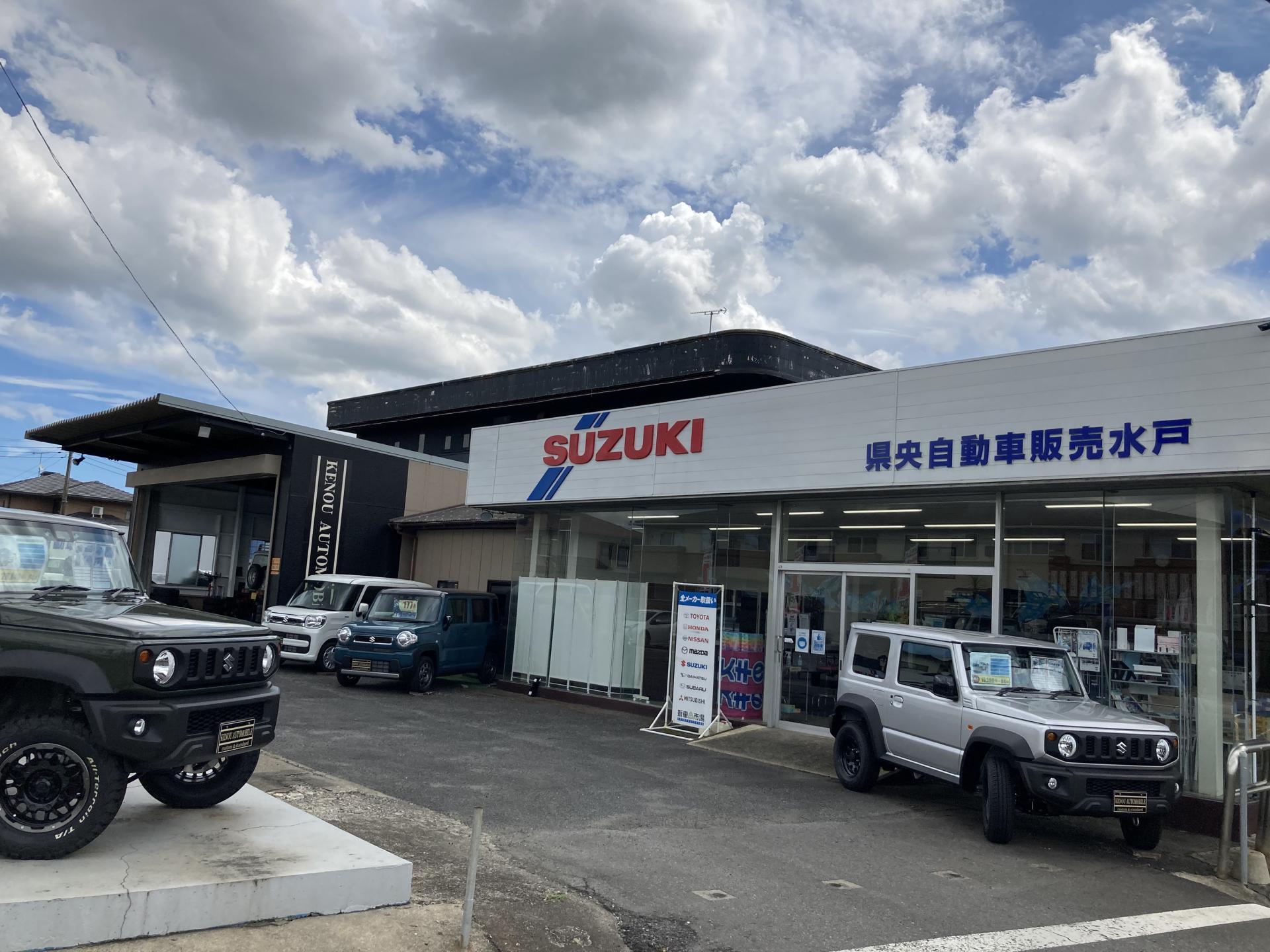 県央自動車(株) 県央自動車販売水戸 新車市場 水戸青柳