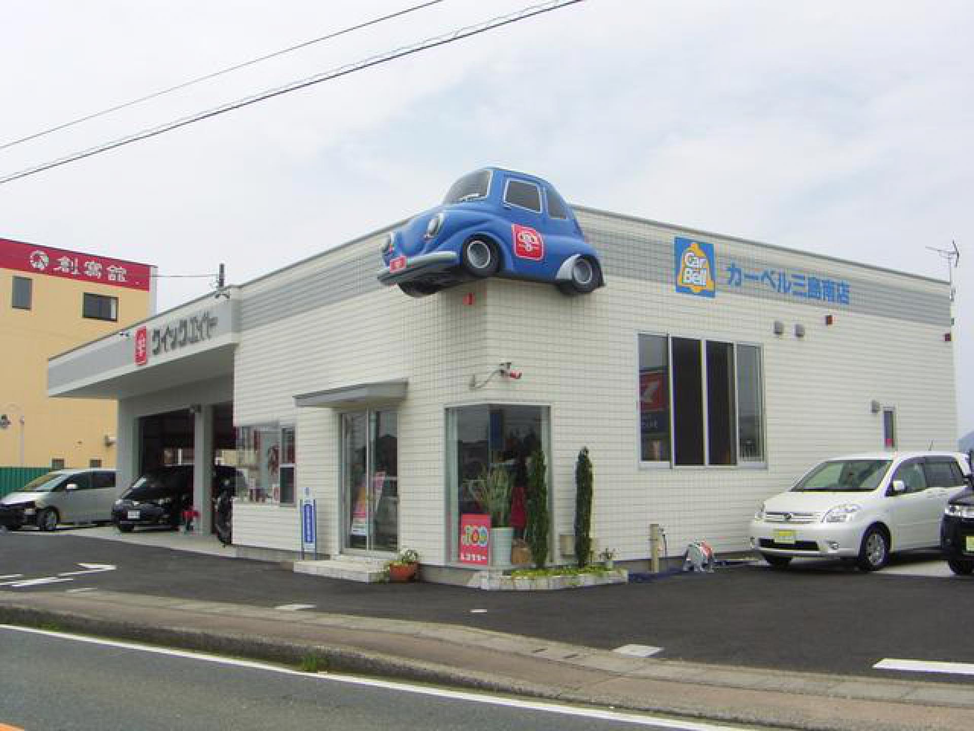 (有)クイックエイト 新車市場三島南店