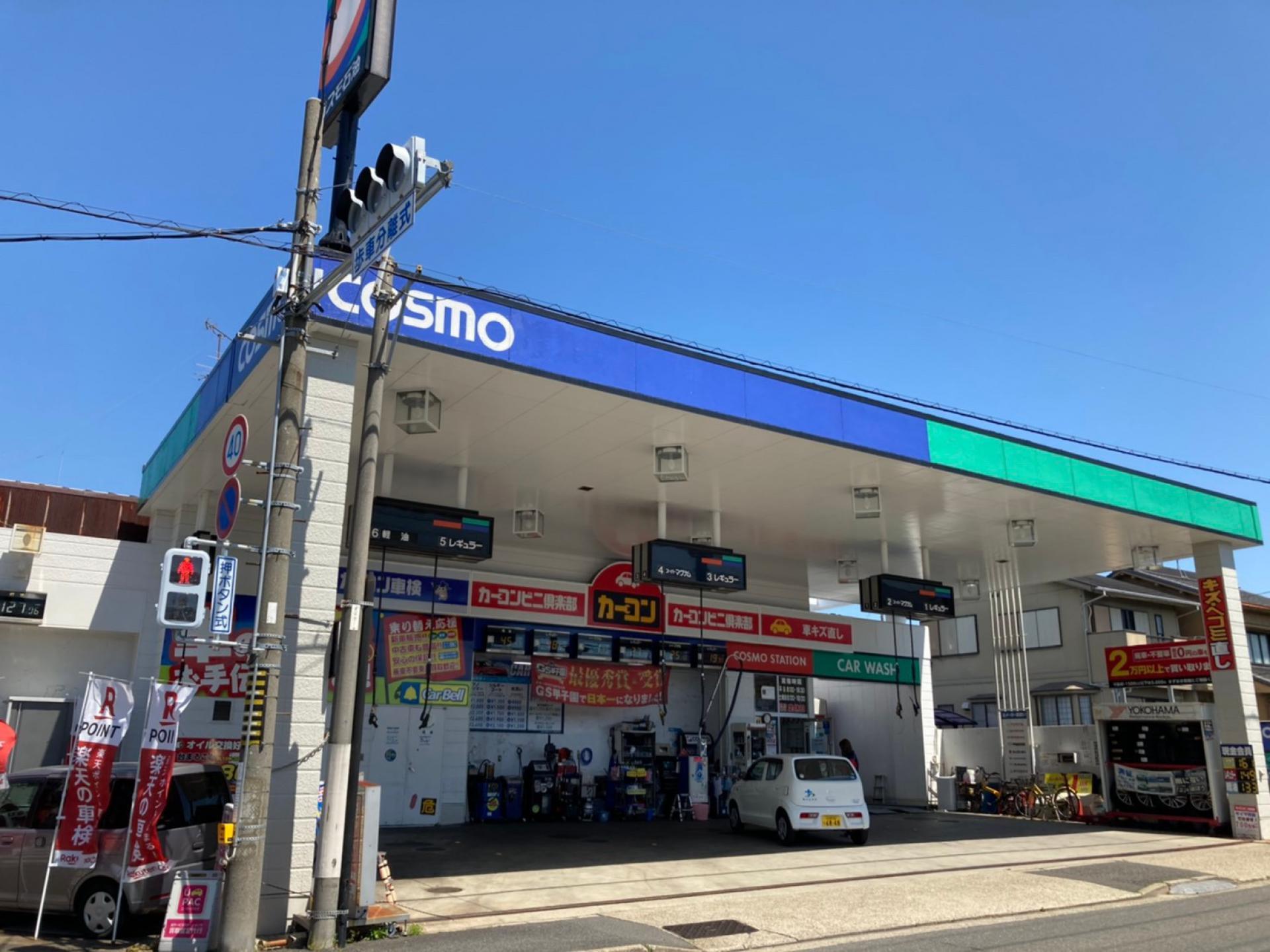 (有)わかくさ 新車市場名古屋南店