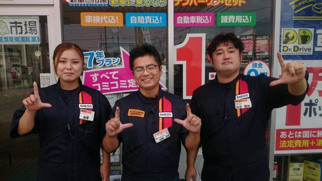 マサヤ・イーライフ(株) 新車市場東海店(セルフ富木島ss)