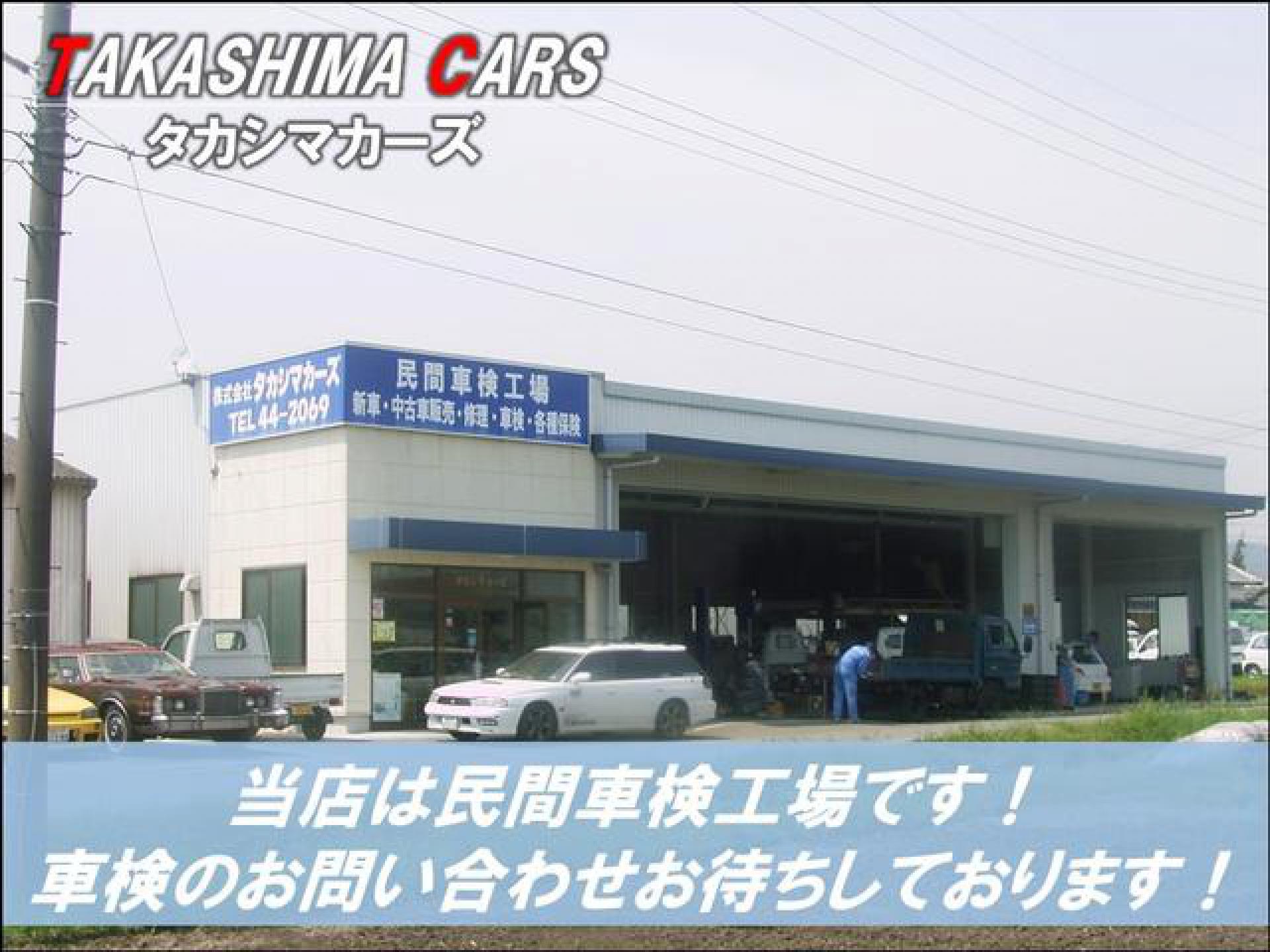 (株)タカシマカーズ 新車市場 加西店