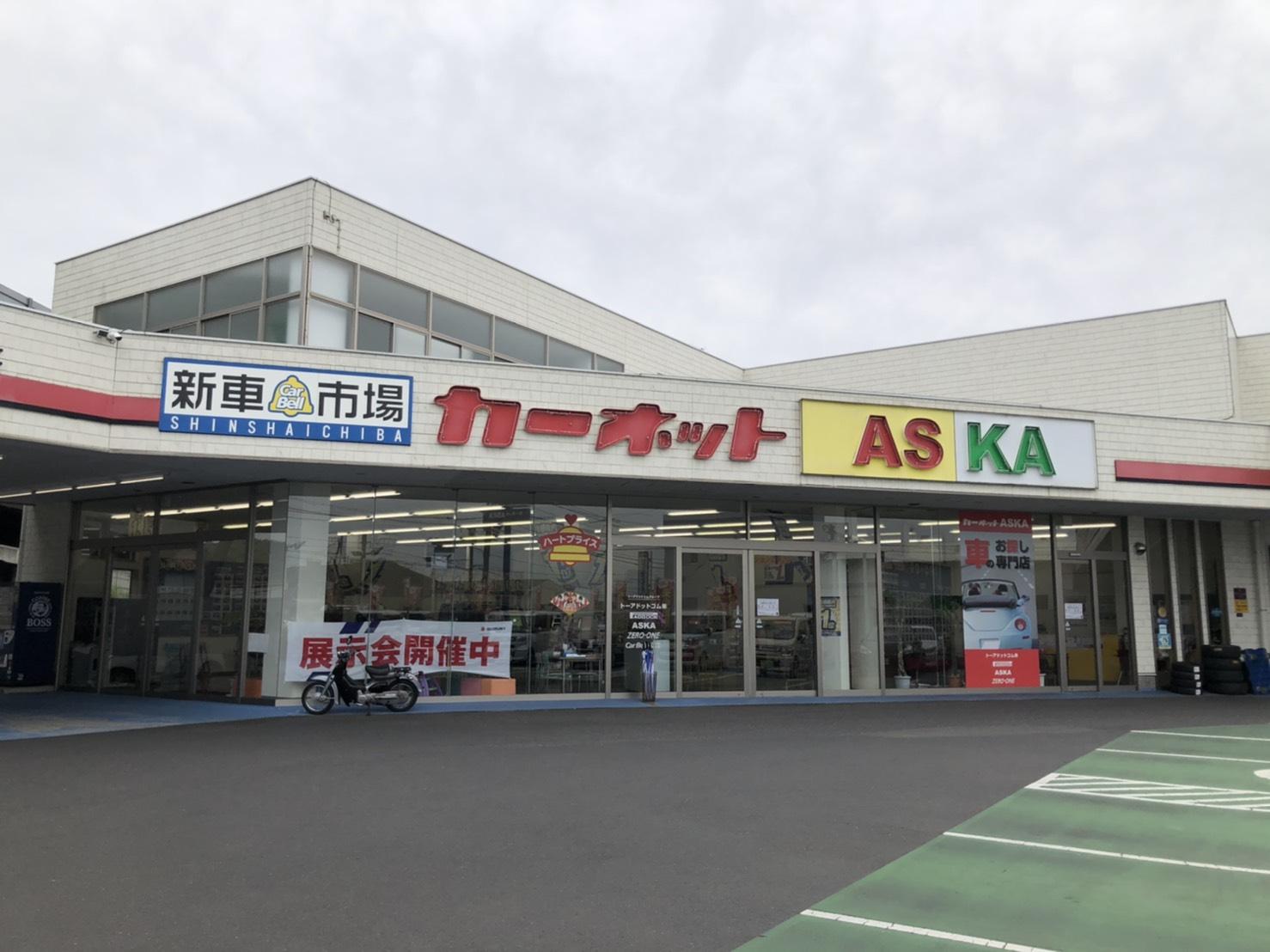 トーアドットコム株式会社  新車市場 松江店