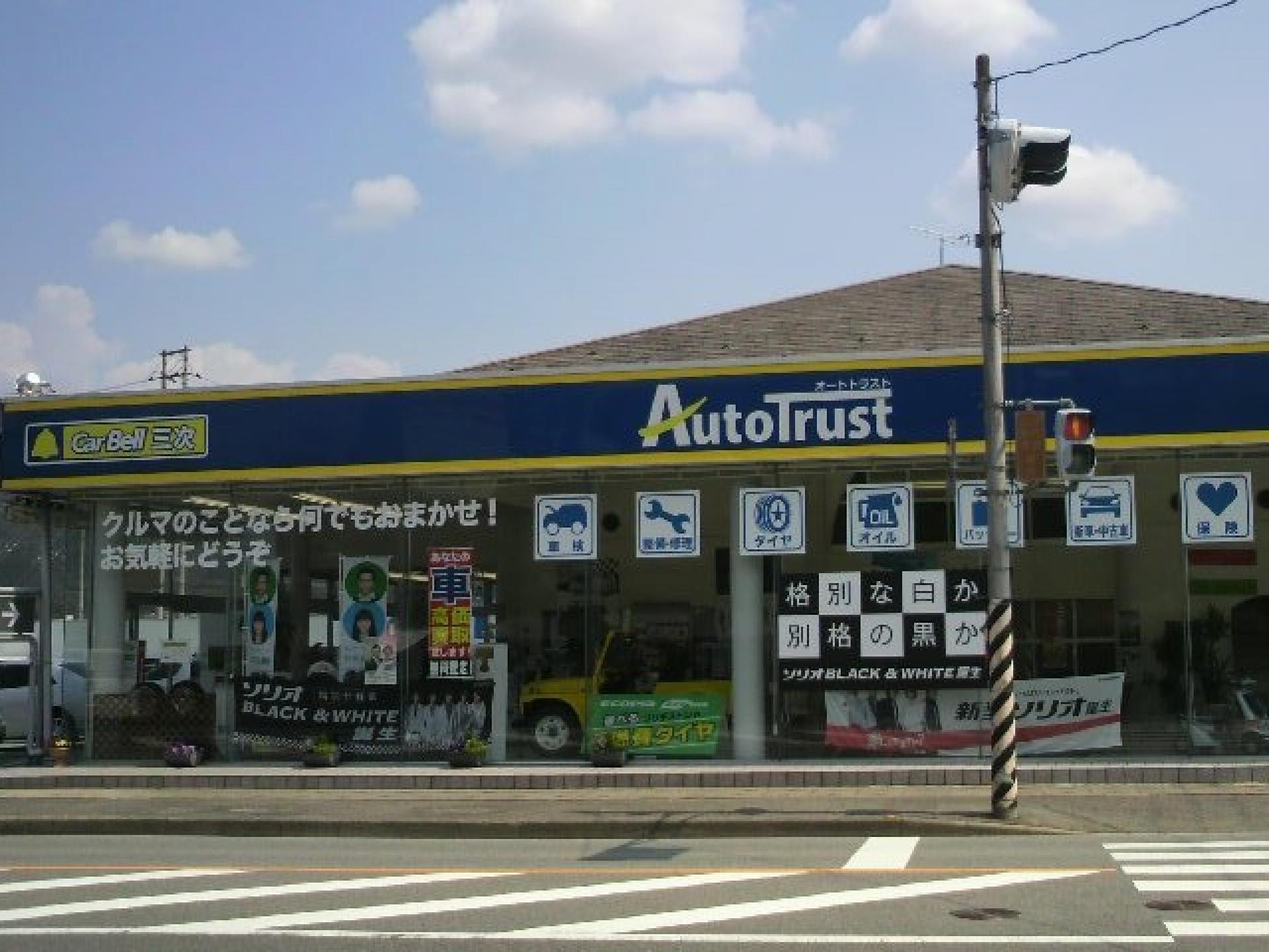 三次スズキ自動車株式会社  新車市場 三次店