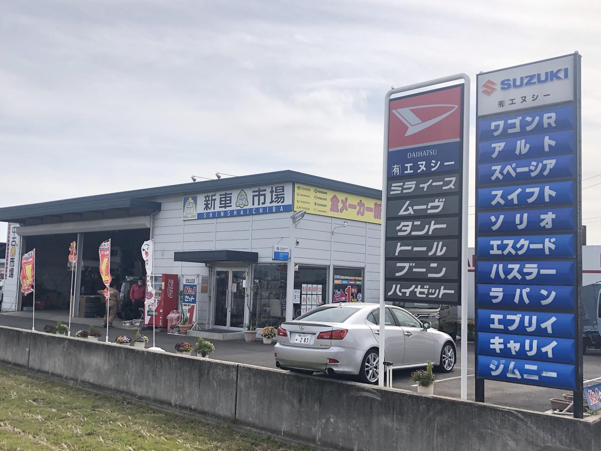 株式会社NC Group  新車市場  丸亀店