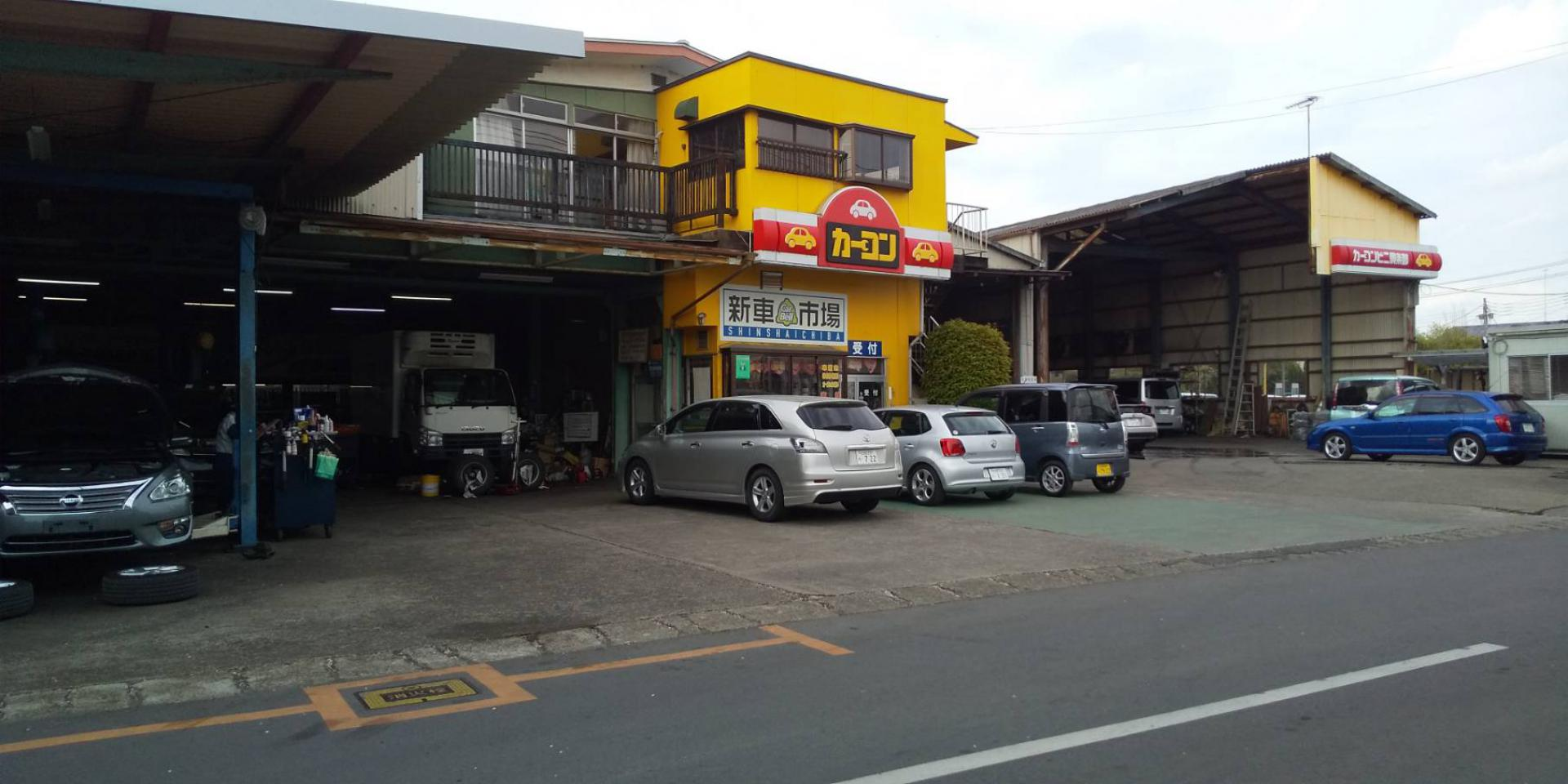 (有)ケイエス自動車整備工場 新車市場 栃木本町店