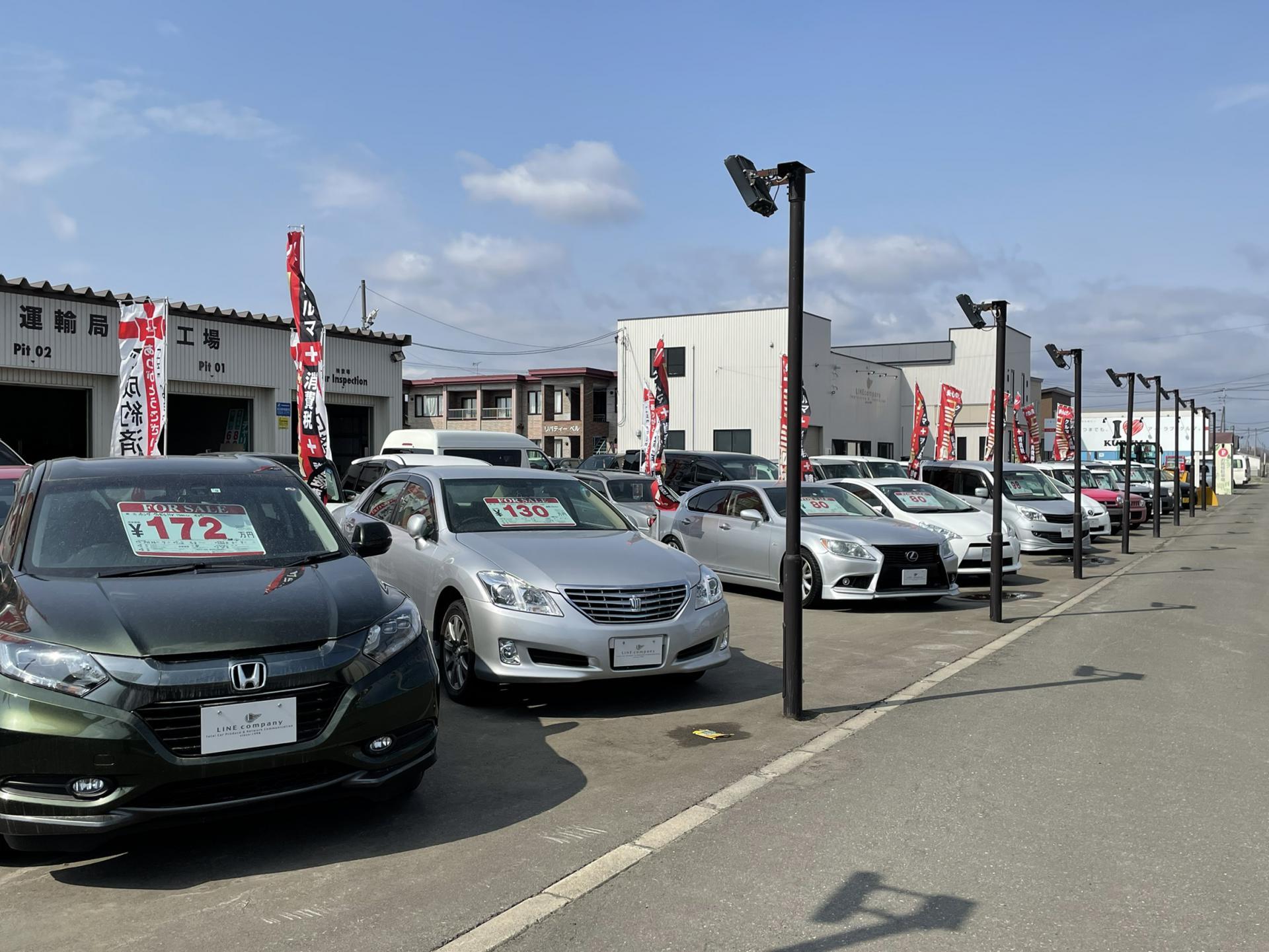 (株) ライン 新車市場 釧路WEST