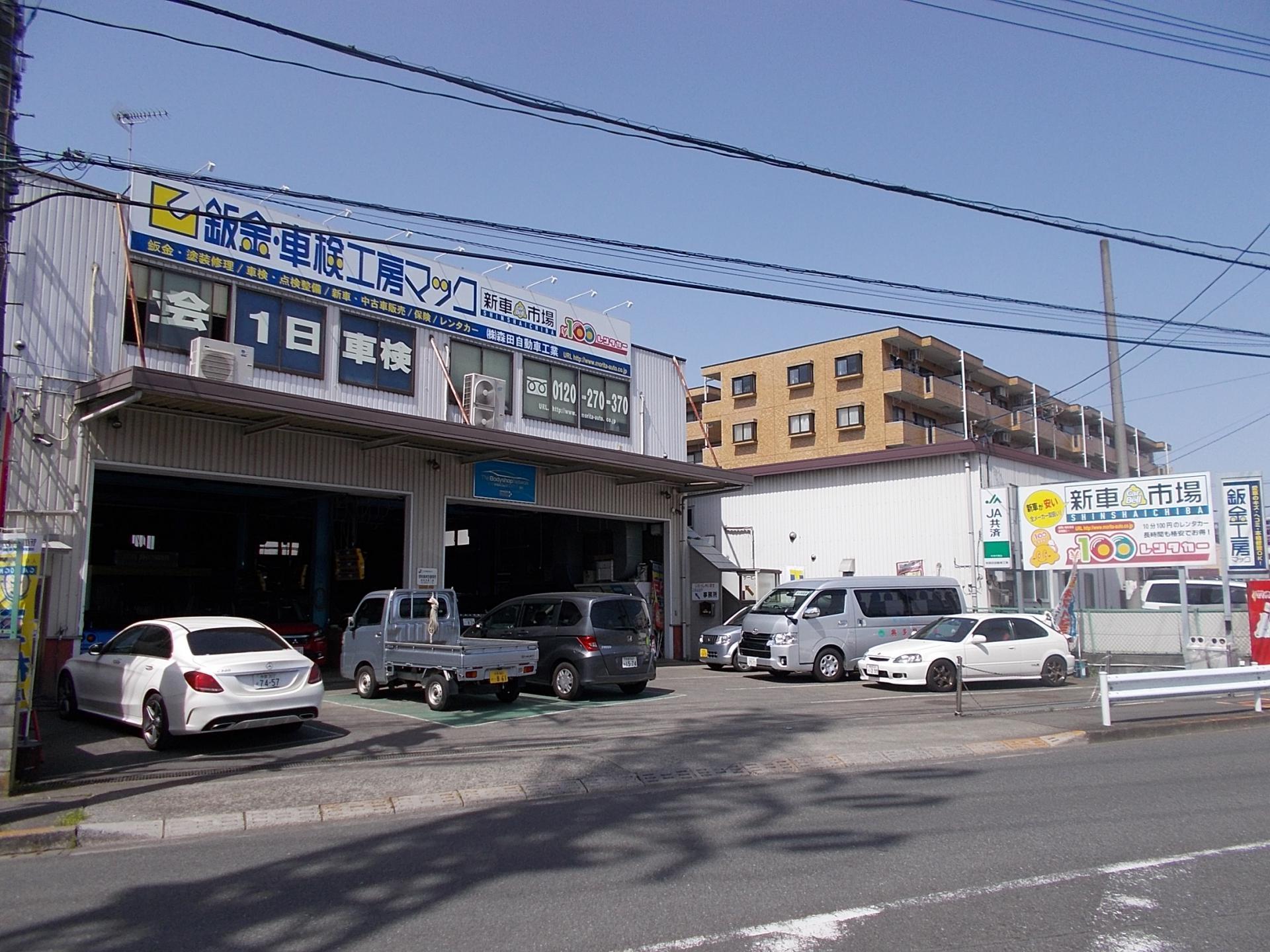 (株)森田自動車工業  新車市場 武蔵砂川駅前 店