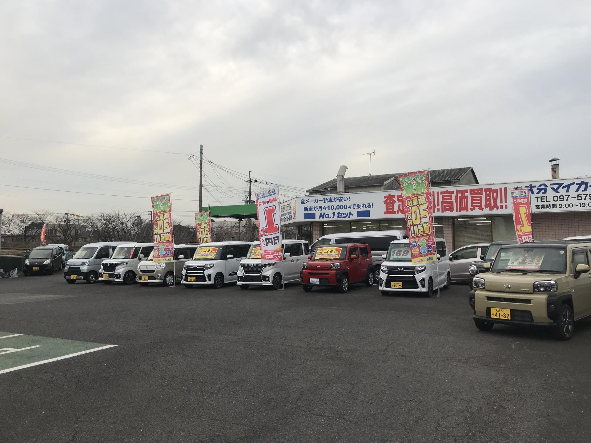 有限会社 大分マイカー販売 新車市場 大分原川店