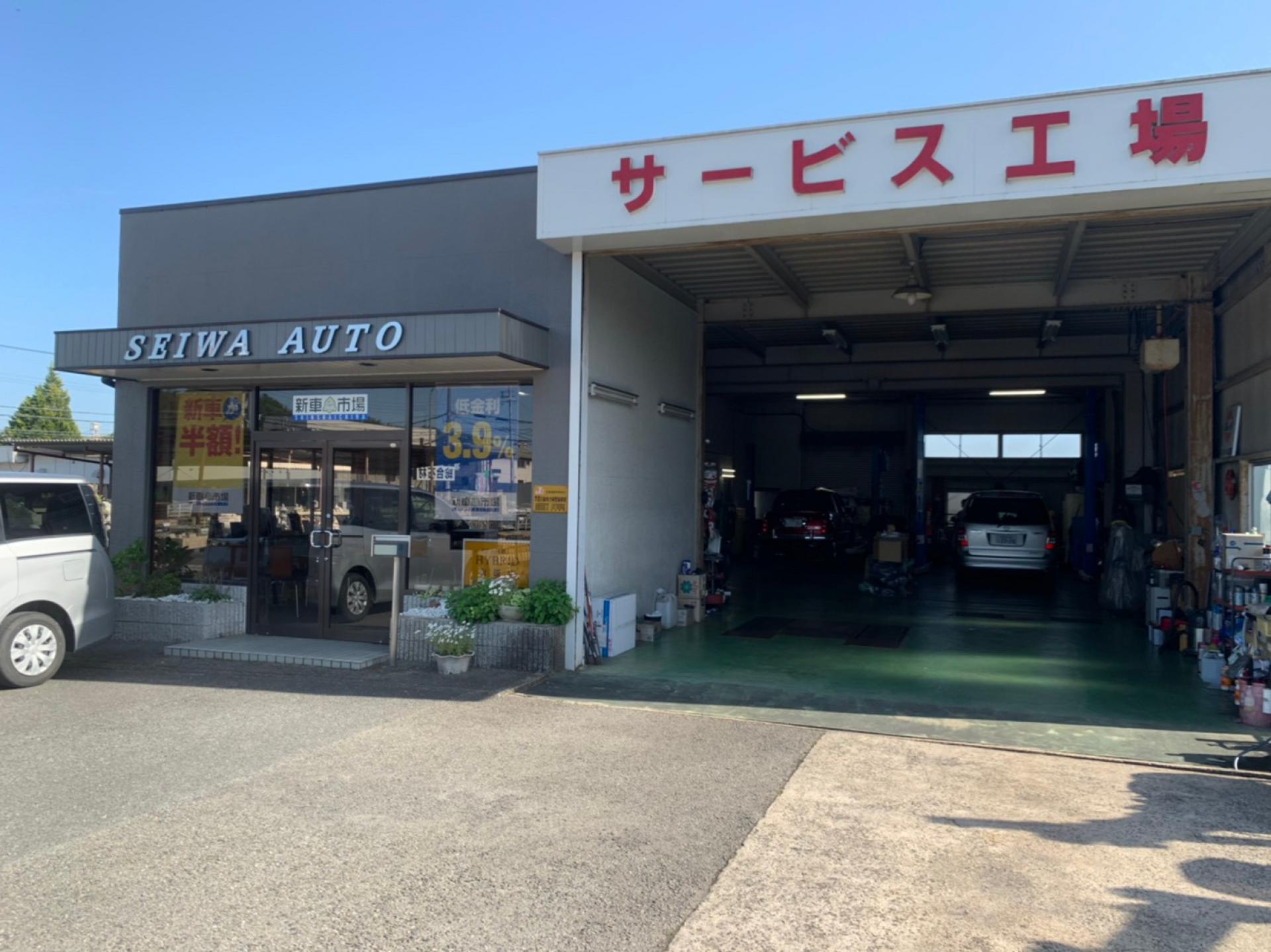西和オート 新車市場 奈良香芝店