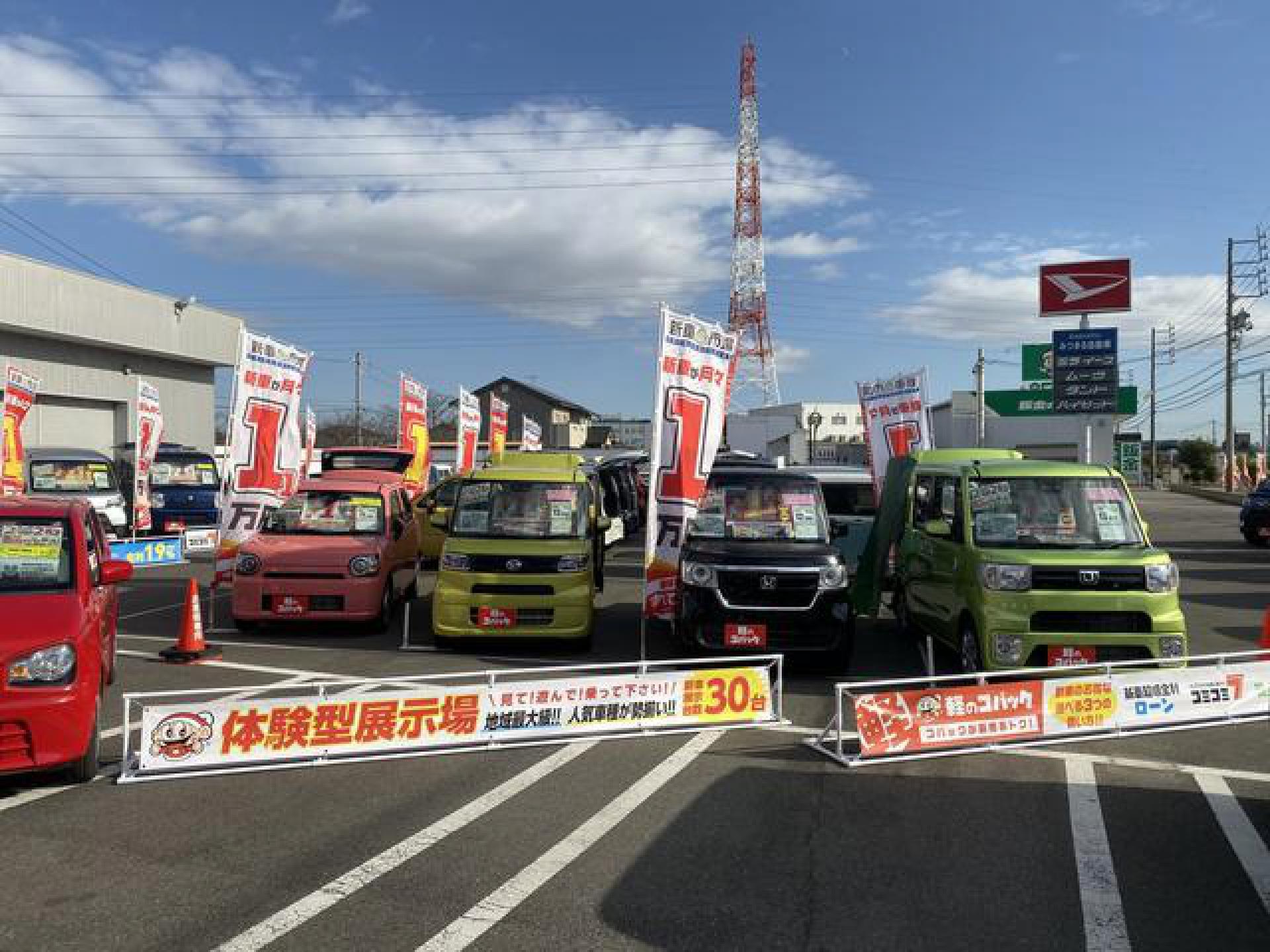 みつまる自動車(株) 新車市場半田インター店