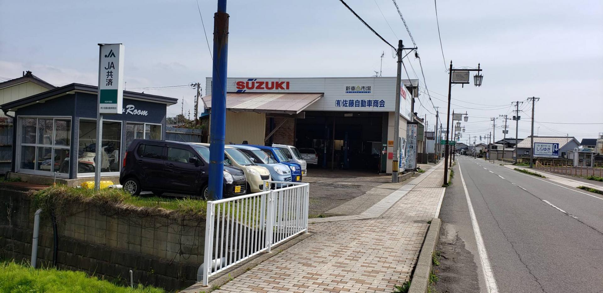 (有)佐藤自動車商会 新車市場 秋田にかほ店
