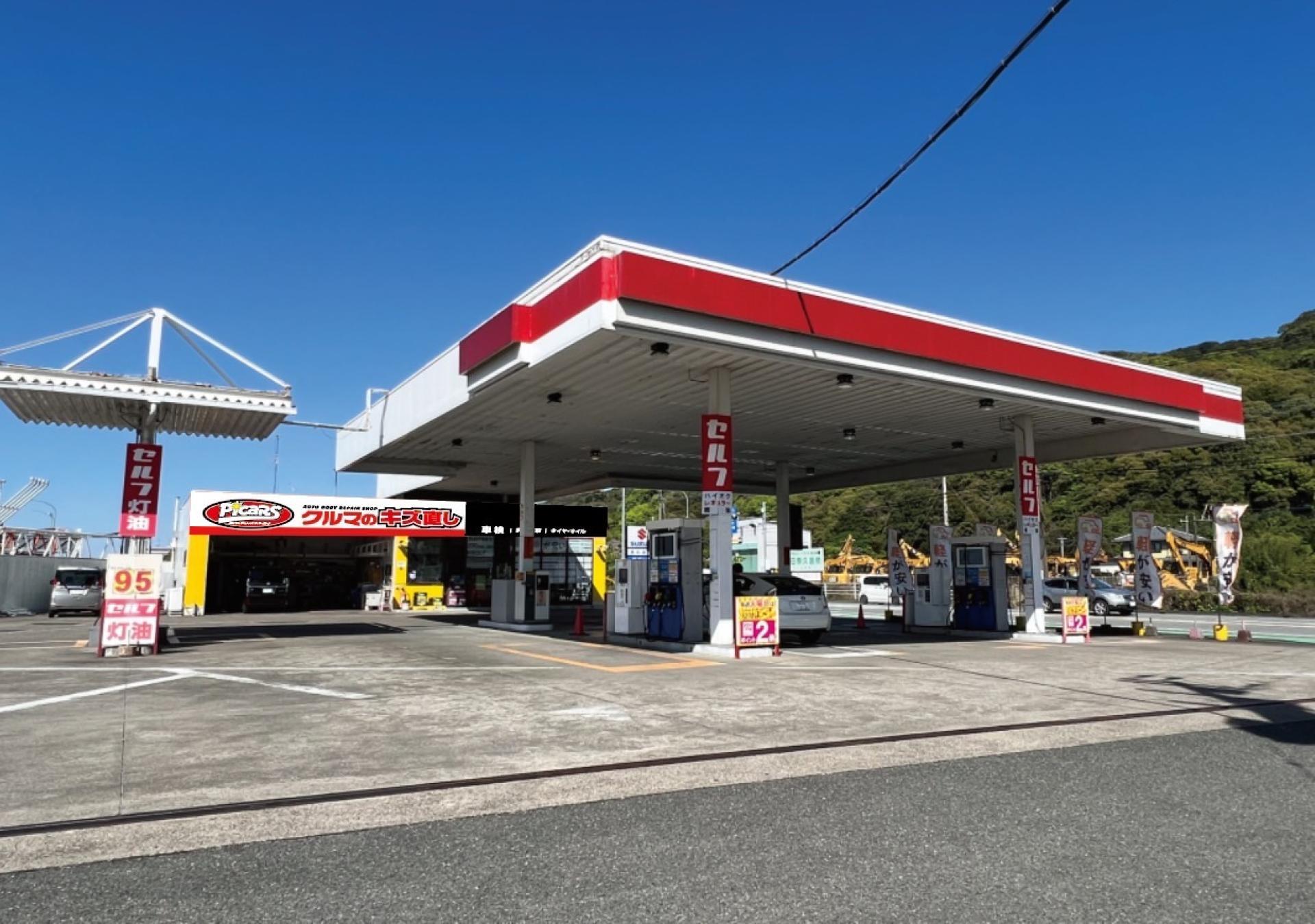 島石油 株式会社 新車市場 八代南インター店