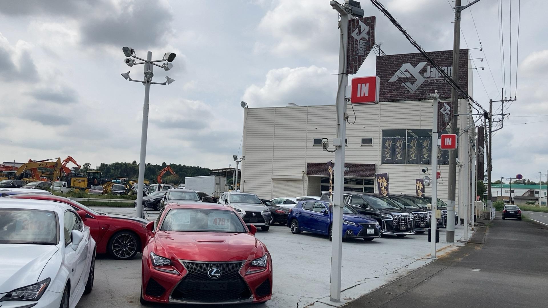 株式会社ディブルジャパン 新車市場つくば店