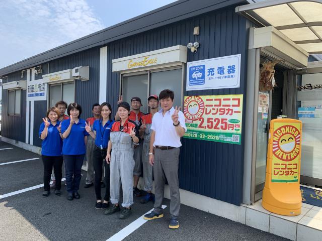 イーグルジャパン(株) 新車市場 伊勢店