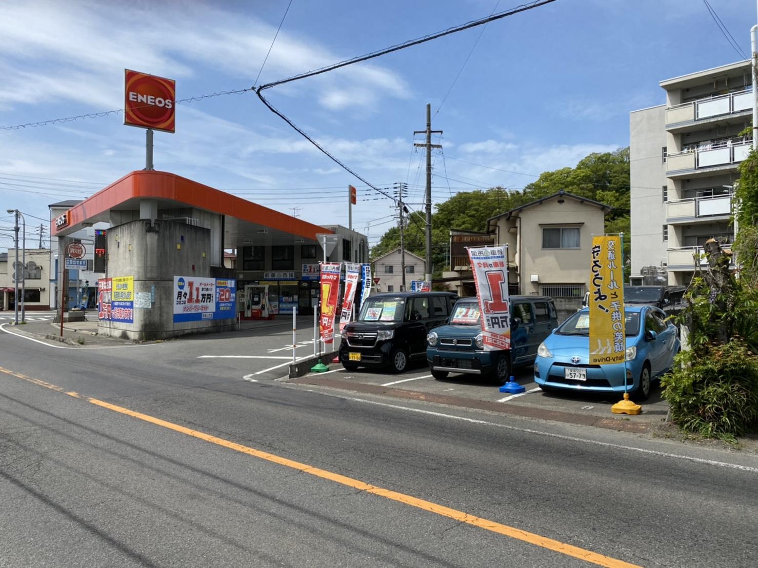 株式会社アイユ 新車市場 松山辰巳町店